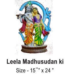 Leela Madhusudan Ki