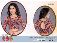 FANCY NET BLOUSE WITH INNRE