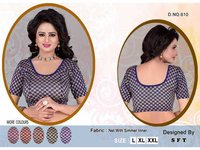 FANCY NET BLOUSE WITH INNER