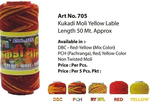 Kukadi Moli Yellow Lable