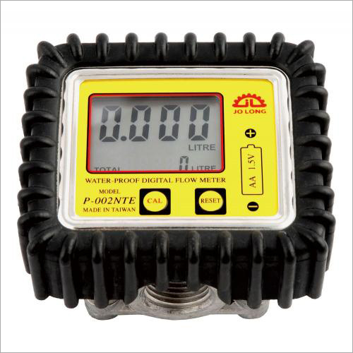 Waterproof Digital Flow Meter