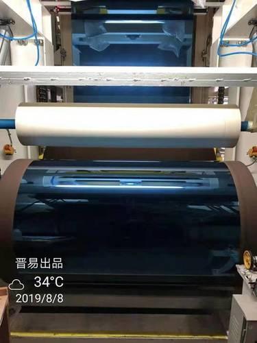 JY PVD 002 Blue color