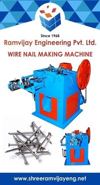 Wire Nail Machine