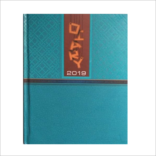 Promotional Blue Diary