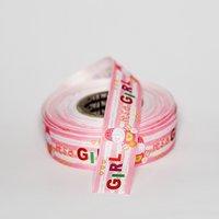 Leaf Printed Ribbons