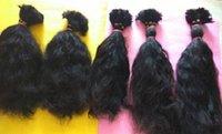 Bulk Weft 100% Human Hair