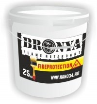 Fire Protective Coating