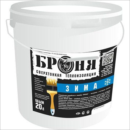 Cold Insulation Coating