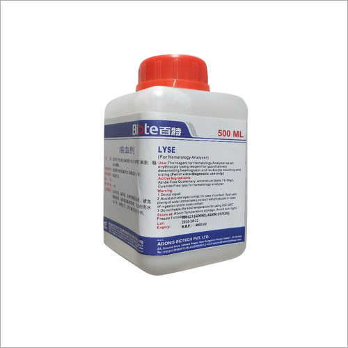 LYSE 500 ml For Hematology Analyzer
