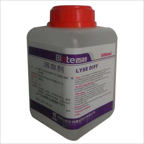 LYSE 500 ml For Urit