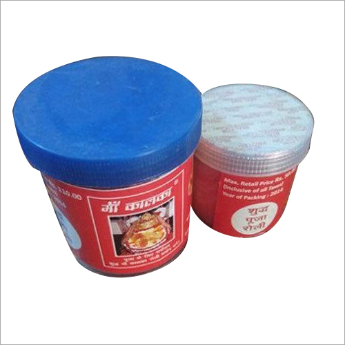 Kumkum Powder