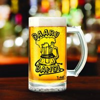 Daru Bandi | 600ml - Yedaz Matte Finish Glass Bollywood Beer Mug