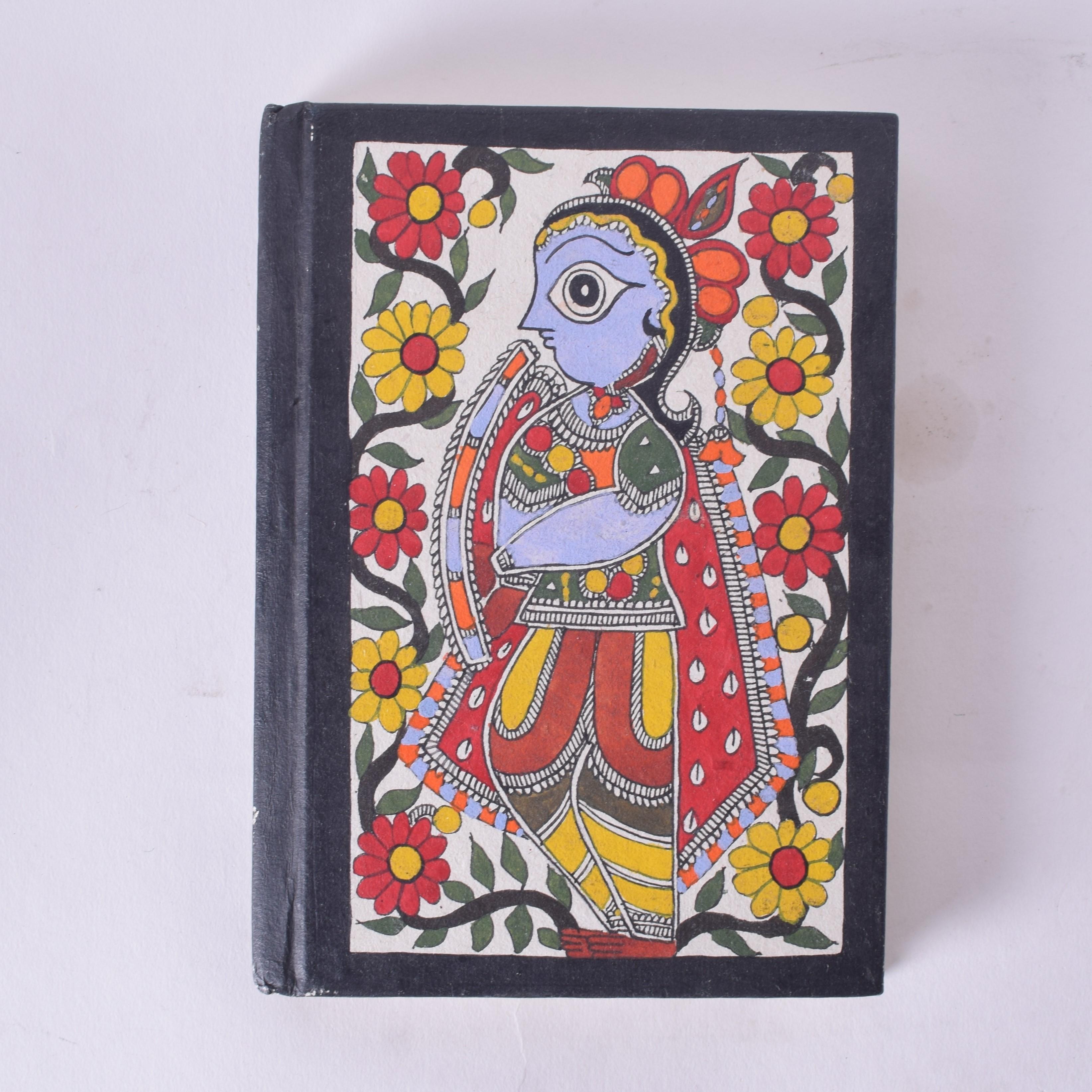 Madhubani Diaries