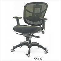 Kubix Series Mesh Chair