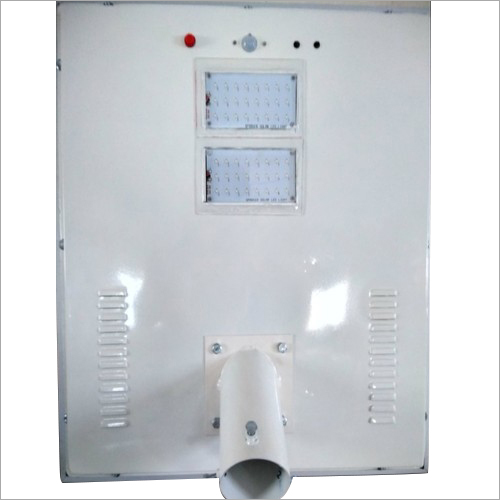 24 W Integrated Solar Street Light
