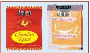 Chandan Kesar Pouch