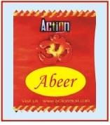 Abeer Pouch