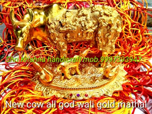 Aluminum Gold Plated Sai Baba Statue