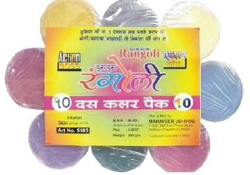 Kumkum Rangoli(10 Colours Pack)
