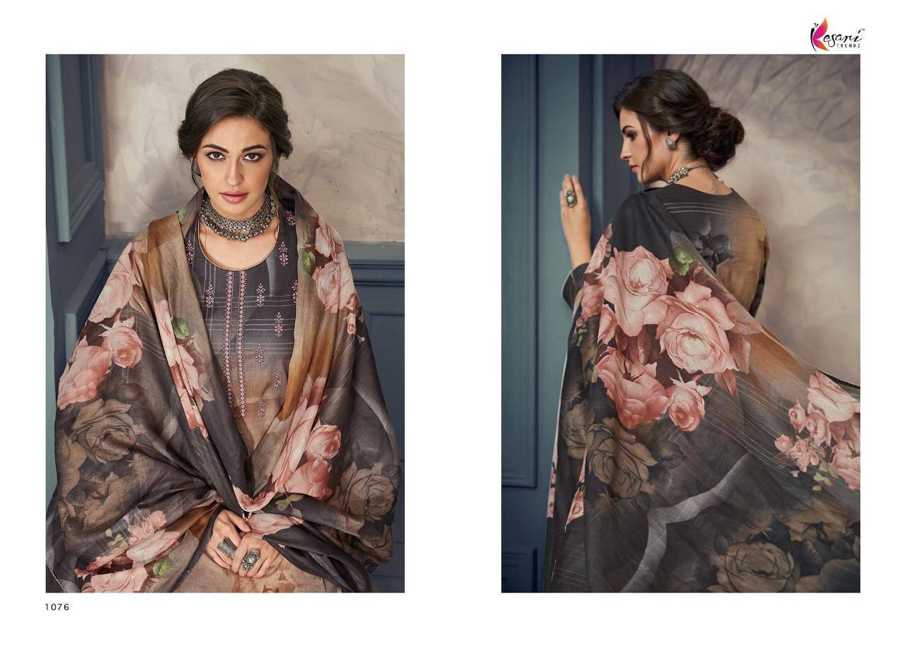 Latest Cotton Salwar Suit