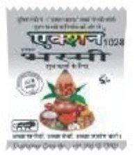 Action Bhashmi Pouch