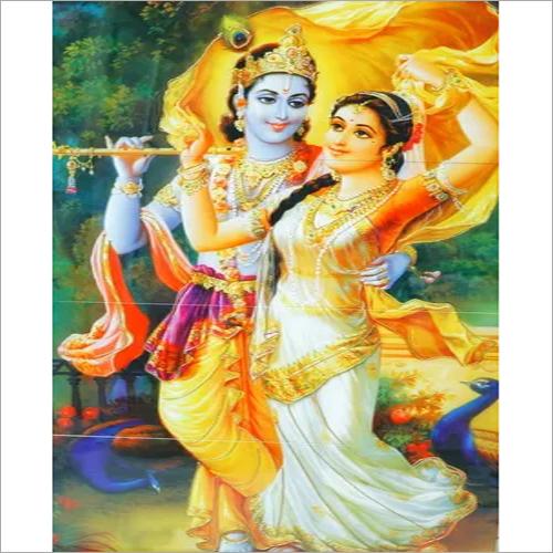 Radha Krishna ji Night Vision Tile