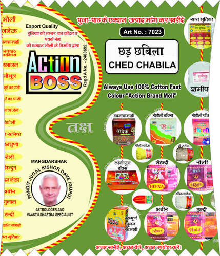 Chhad Chhabila