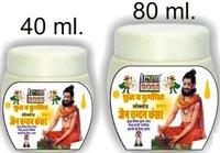 Jain Chandan Kesar