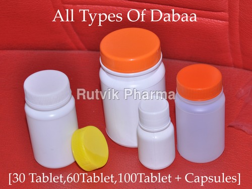 Pharma small container