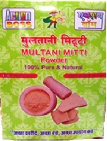 Multani Mitti(Lump Aaki)
