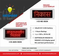 LED Emergency Exit Light