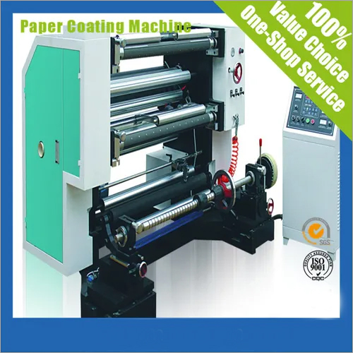 1200 Type Thermal Paper Slitting Machine