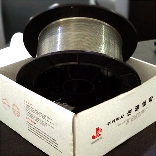 Flux Cored Aluminum Brazing Wire