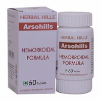 Ayurvedic Medicine for Piles - Arsohills 60 Tablets