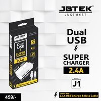 Mobile Charger J1