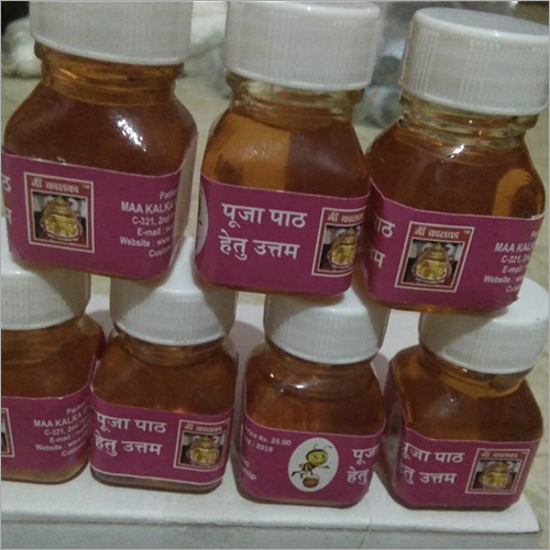 Pure Puja Honey
