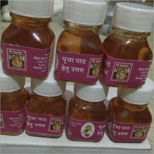 Puja Honey