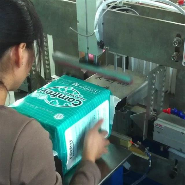 Semi Automatic Baby Diaper Narrow Pouch Packing Machine