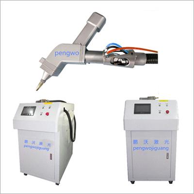 Hand Laser Welding Machine