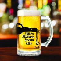 Daaru Mat Pee| 600ml - Yedaz Matte Finish Glass Bollywood Beer Mug