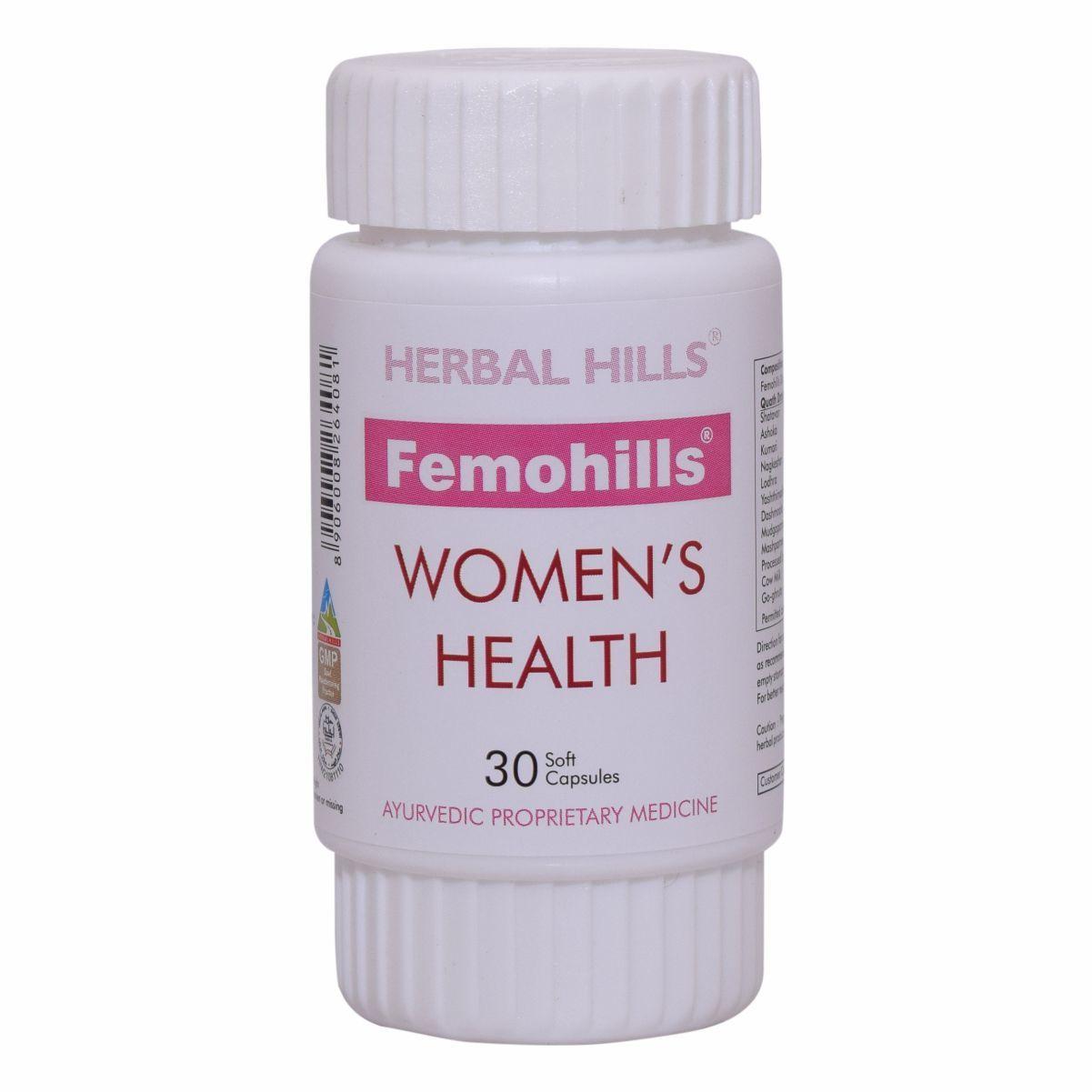 Best Ayurvedic Medicine for Women's Health - Femohills 30 capsule
