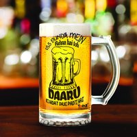 Iss Duniya Mein Rehna Hai Toh | 600ml - Yedaz Matte Finish Glass Bollywood Beer Mug