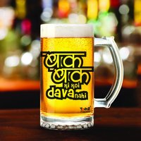 Bak Bak Ki Koi Dava Nahi | 600ml - Yedaz Matte Finish Glass Bollywood Beer Mug