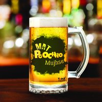 Mat Poocho Mujhse | 600ml - Yedaz Matte Finish Glass Bollywood Beer Mug