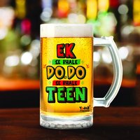 Ek Se Bhale Do Do Se Bhale Teen | 600ml - Yedaz Matte Finish Glass Bollywood Beer Mug