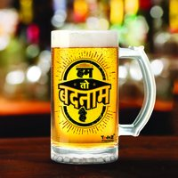 Hum toh Badnaam Hai | 600ml - Yedaz Matte Finish Glass Bollywood Beer Mug