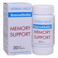 Ayurvedic brain tonic for memory & Concentration - Smrutihills  30 capsule