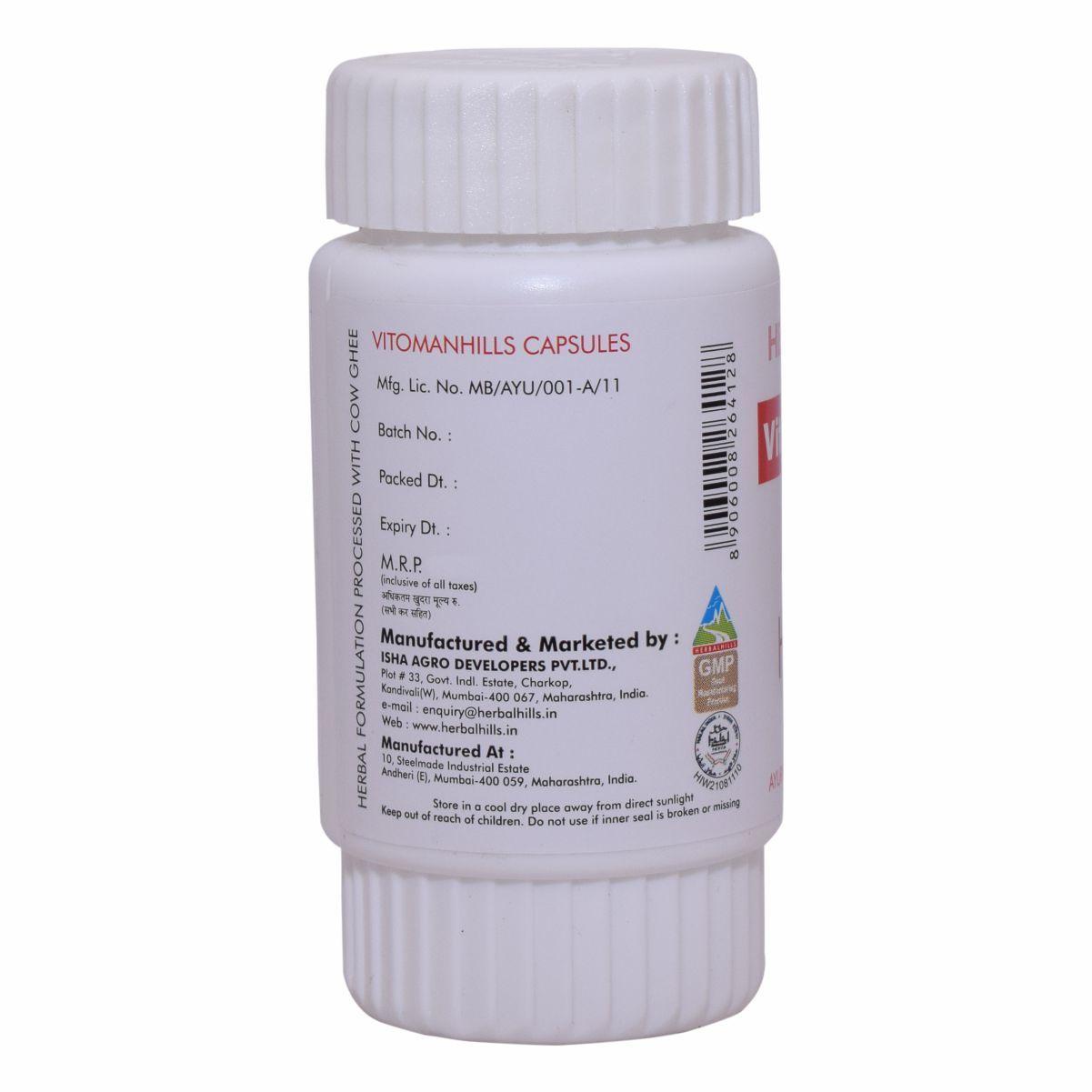 ayurvedic medicines for strength and stamina - Vitomanhills