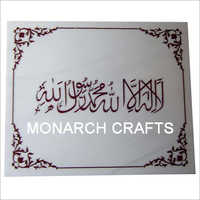 Islamic Marble Calligraphy