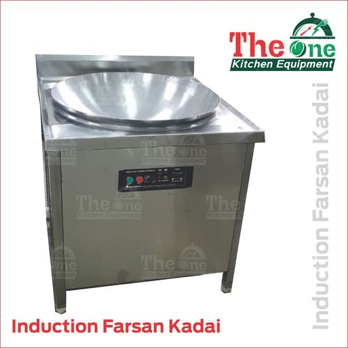 INDUCTION KADAI